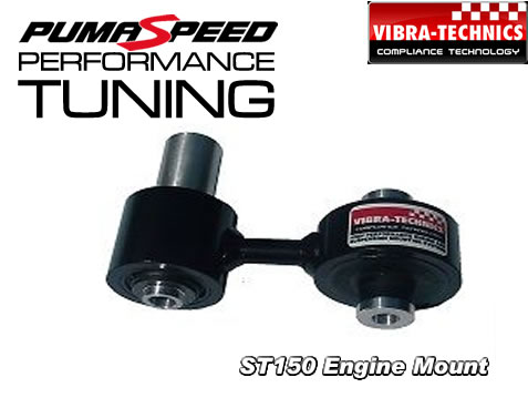 Vibra Technics Performance Uprated Engine / Gearbox stabilizer - Fiesta ST150