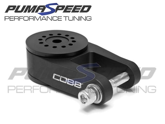 Focus ST/RS Cobb Fiesta Motor Mount