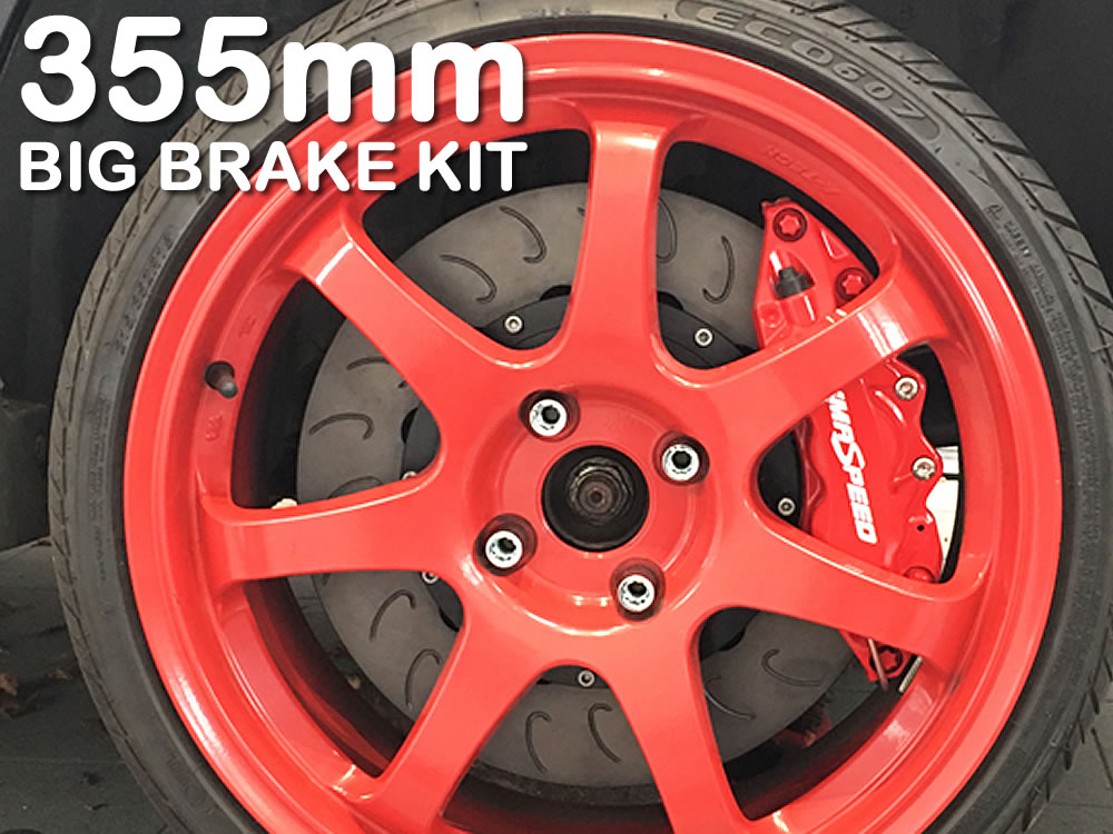 Pumaspeed 355mm Big Brake Kit to suit all Mk8 Fiesta ST