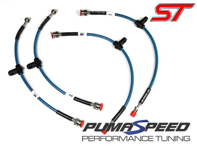 Fiesta ST180 Full Stainless Version Braided Brake hose kit