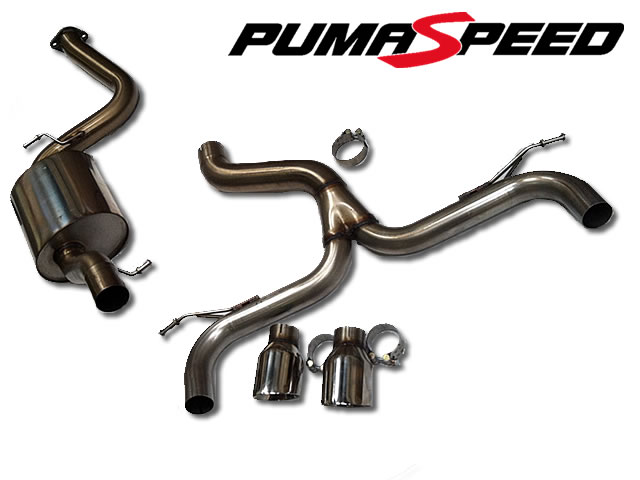 Ford Focus ST 225 Ultimate Catback Full Exhaust System