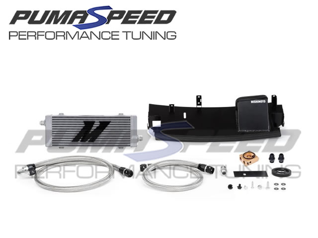Mishimoto Focus RS Mk3 Oil Cooler Kit