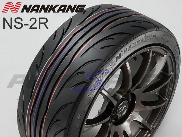 NANKANG NS2R - 205/40x17 Tyres