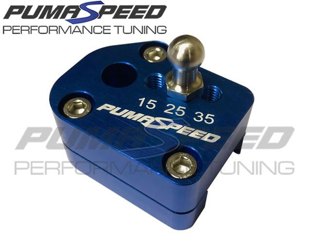 Pumaspeed Fiesta Mk8 1.0l Quickshifter