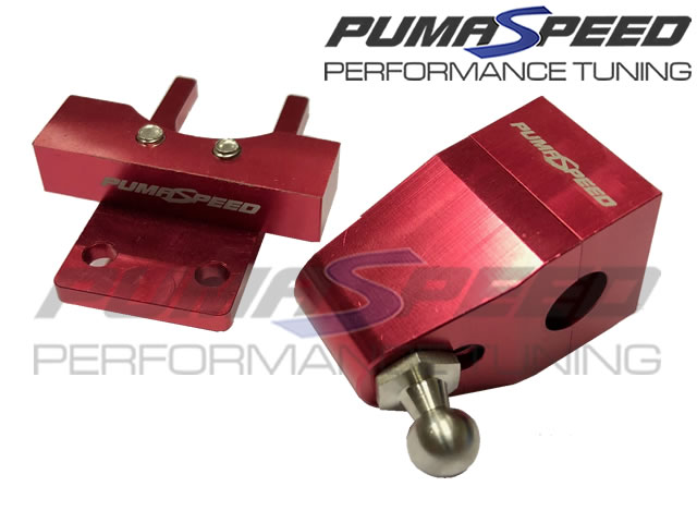 Pumaspeed Focus Mk2 RS/ST225 Quickshift