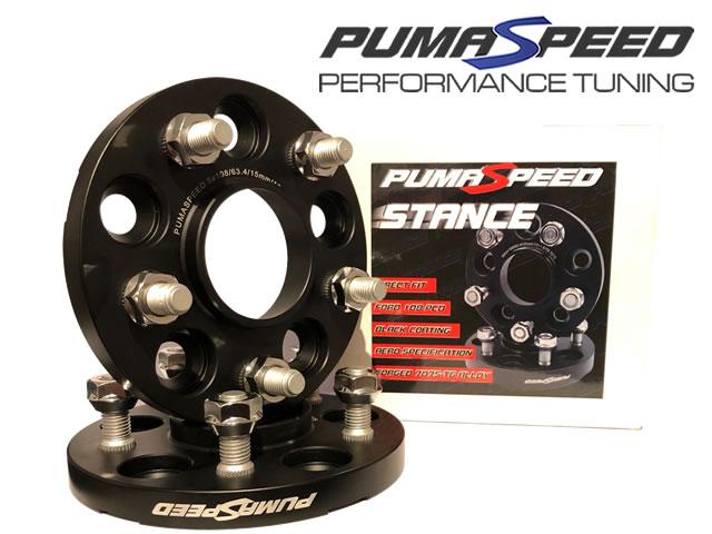 Pumaspeed Racing 15mm 5 Stud Wheel Spacers