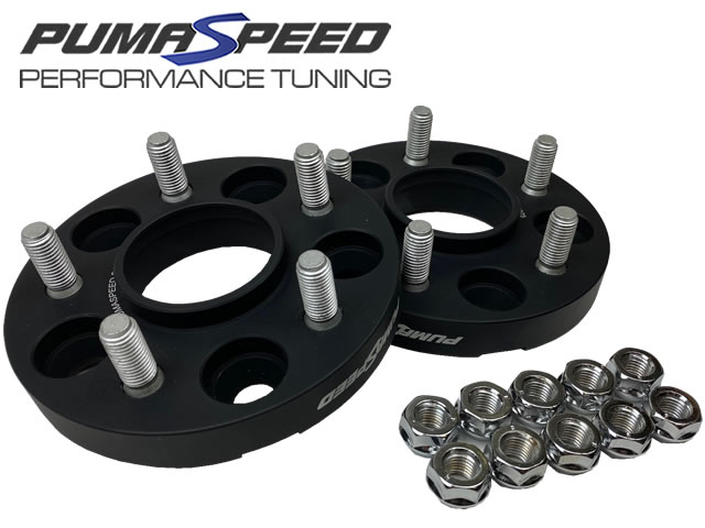 Pumaspeed Racing 20mm 5x108 Ford Wheel Spacers