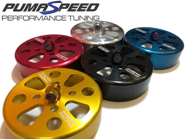 Pumaspeed Racing ST180 Uprated Pulley
