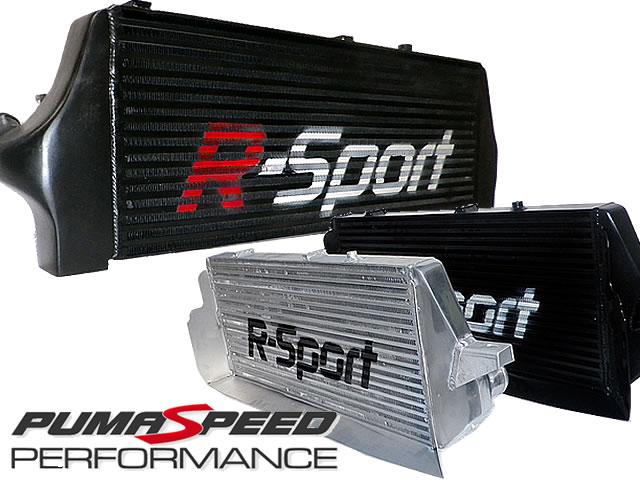 Roadsport R-Sport logo on intercooler