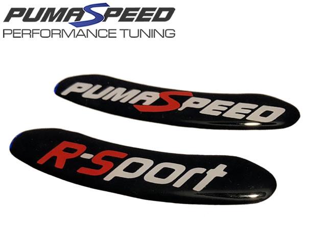 Pumaspeed Steering Wheel Domed Badge