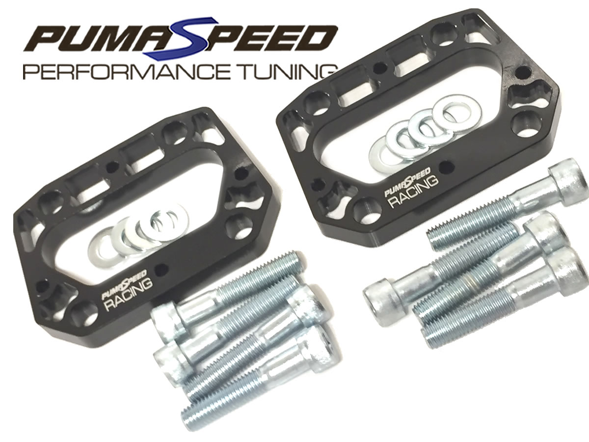 rear axle spacer kit