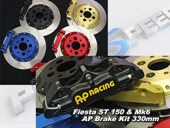Fiesta st150 330mm ap brake kit